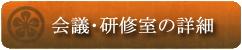 btn_kenshu