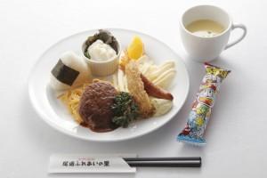 お子様定食 650円