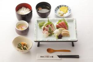 刺身定食 1,500円