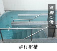 fureai_hokou
