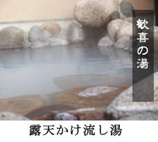 fureai_kakenagashi