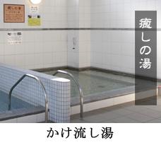 hohoemi_kakenagashi