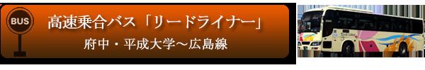 btn_bus1
