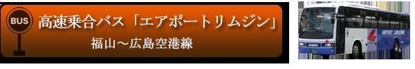 btn_bus2